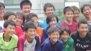 校歌 - 東京都千代田区暁星中学校校歌