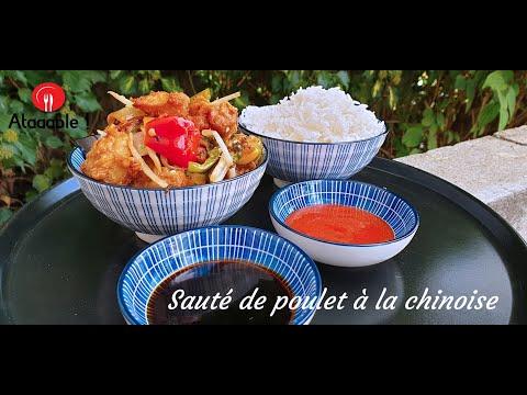 sauté-de-poulet-à-la-chinoise