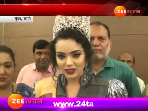 Thane | Mumbra Girl Wins Mrs Asia Pacific