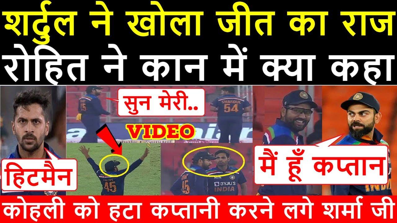 India vs England: Rohit Sharma leads India to win with Virat Kohli off ...