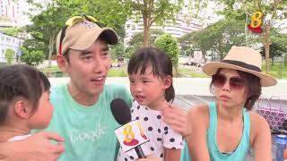 【6月学校假期特别节目】 公园藏宝石 孩子寻宝乐