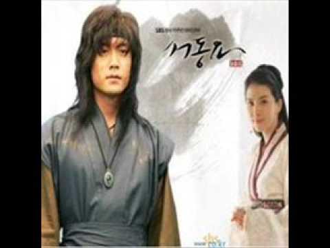 Seo Dong Yo OST-seo dong (ro) chok do