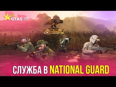 Как получить военный билет в гта 5 рп. Как вступить в армию GTA 5 RP SUNRISE.