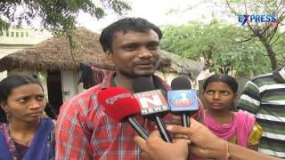 Land sinks in Kadapa, people vacated their houses - Express TV