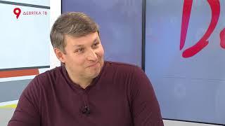 ГОСТЬ Дмитрий Елизаров