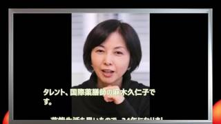秘蔵動画はコチラ →http://higasida.jewel-info.com/ 【関連動画】 ・上...