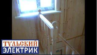 Электропроводка в деревянном доме.(Электромонтаж открытым способом в пластиковых коробах., 2015-02-25T18:18:54.000Z)