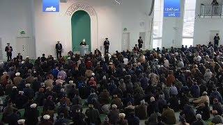 Friday Sermon (Urdu) 26 January 2018: The Power of Prayer