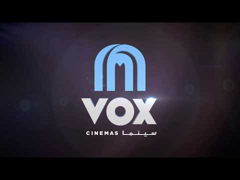 Our New Brand Campaign | #EmotionPictures | VOX Cinemas