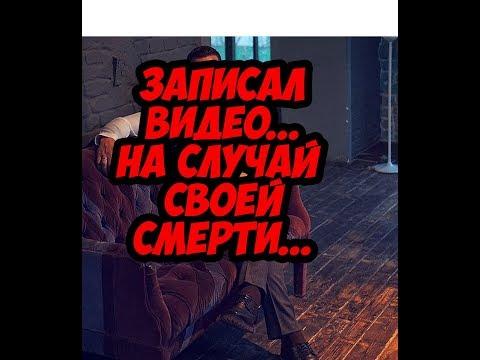Дом 2 Новости 17 Января 2018 (17.01.2018)