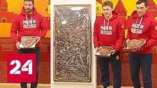 Мастер-класс показали российские олимпийцы в Туле - Россия 24