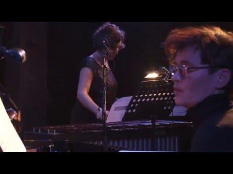 LUNATION (Ulrike Haage)