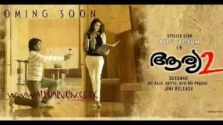 Malayalam Movie Aarya 2.mp4