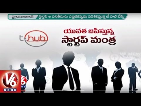 T Hub Team selected 216 startup companies from 1020 applications - V6 News
