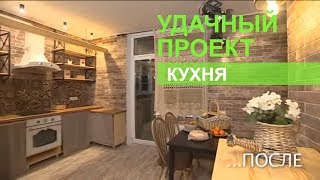 видео Кухня в стиле ретро (19 фото): советы профессионалов по дизайну кухни