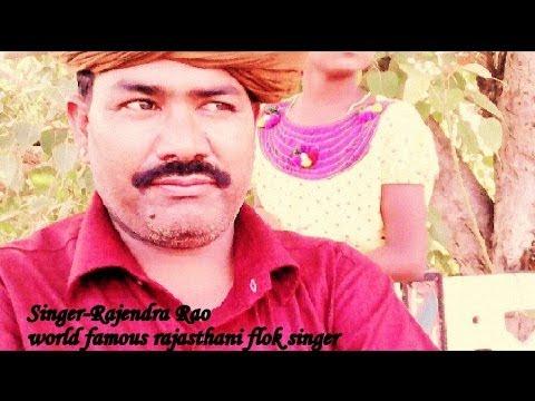 Rajendar Rao, Dhanota - Sumiran Karle Sadho bhai(old Bhajan)