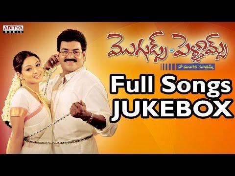 Mogudus Pellams Telugu Movie Songs Jukebox II Sivaji Raja, Rathi
