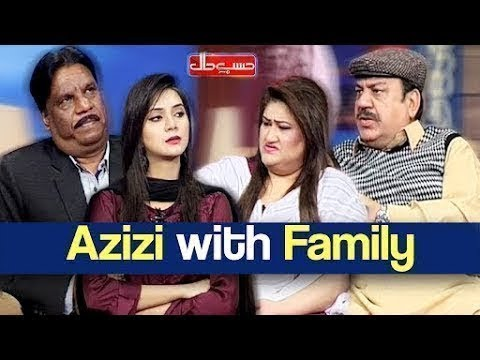 Hasb e Haal 21 April 2019 | Azizi with Family | حسب حال | Dunya News