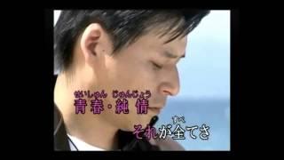 作詞:星野哲郎 作曲:永井龍雲 歌手:島倉千代子 ステで、大好きな歌い...