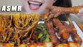 ASMR SAMYANG KOREAN BLACK BEAN NOODLES vs FRIED EAST ALGAE CHICKEN FEET , EATING SOUNDS | LINH-ASMR