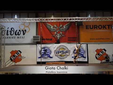 Gita Xalki - Hellenic Pole Sport Federation