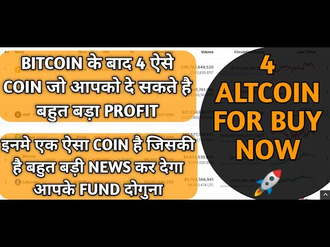 4 top altcoins to buy now | best cryptocurrencies to invest in | altcoin season coming