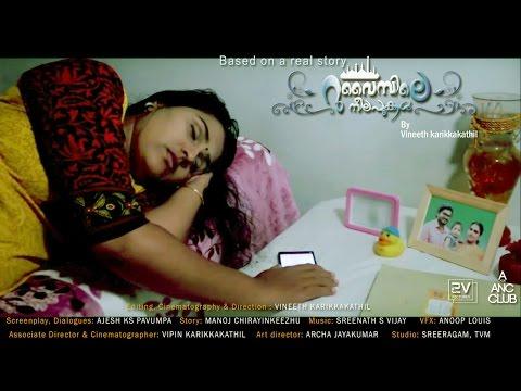 Malayalam Short Film 2016 | Ruwaisile neelappookkal |