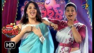 Intro   Jabardasth   16th August 2018   ETV Telugu