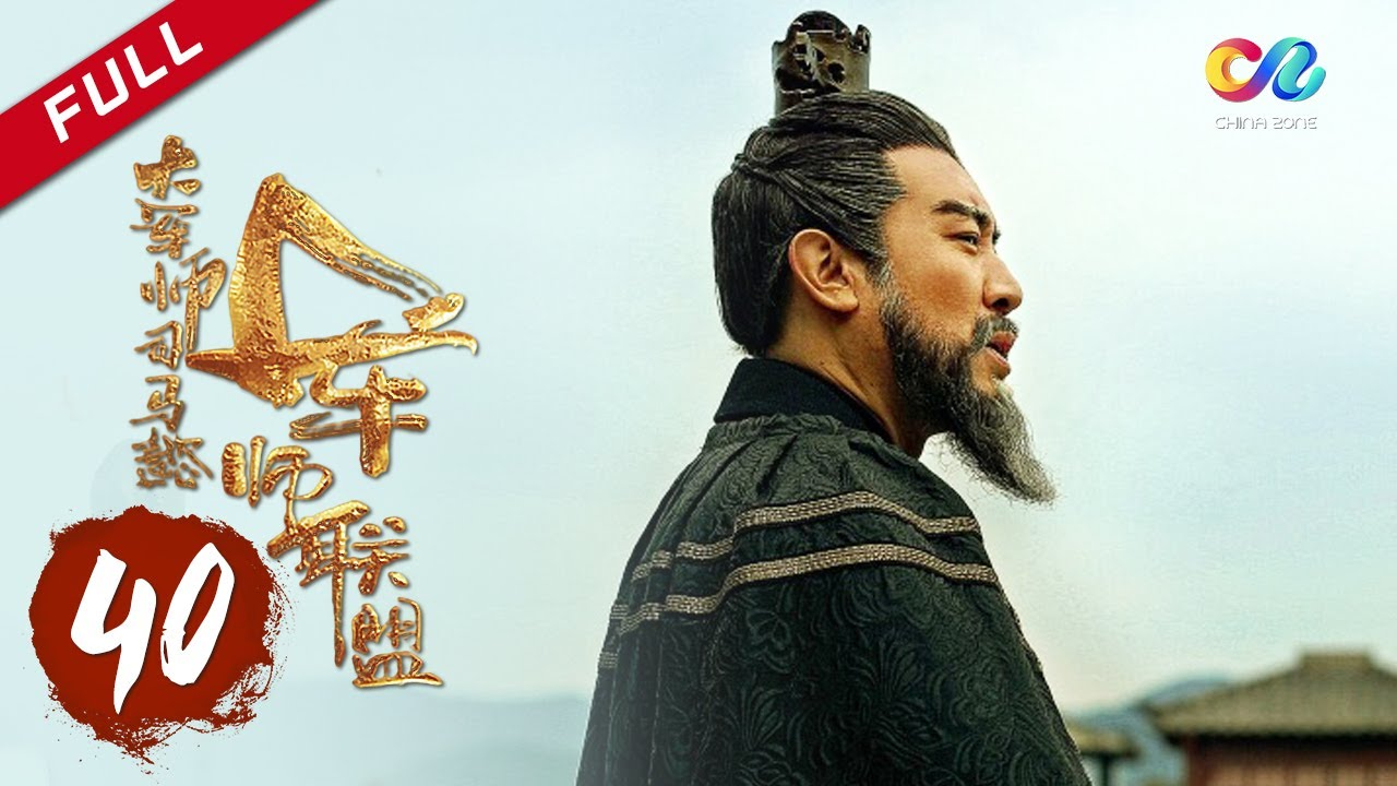 The Advisors Alliance【EP40】丨 China Zone