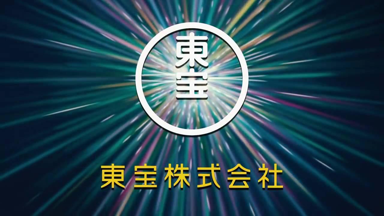 Toho Company ltd logo 2015 - YouTube