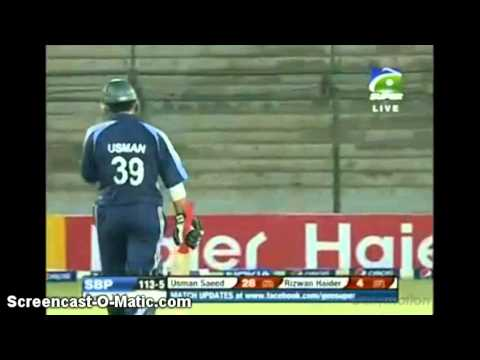 Ramadan T20 Cup  Pakistan International Airlines V State Bank Of Pakistan At Karachi