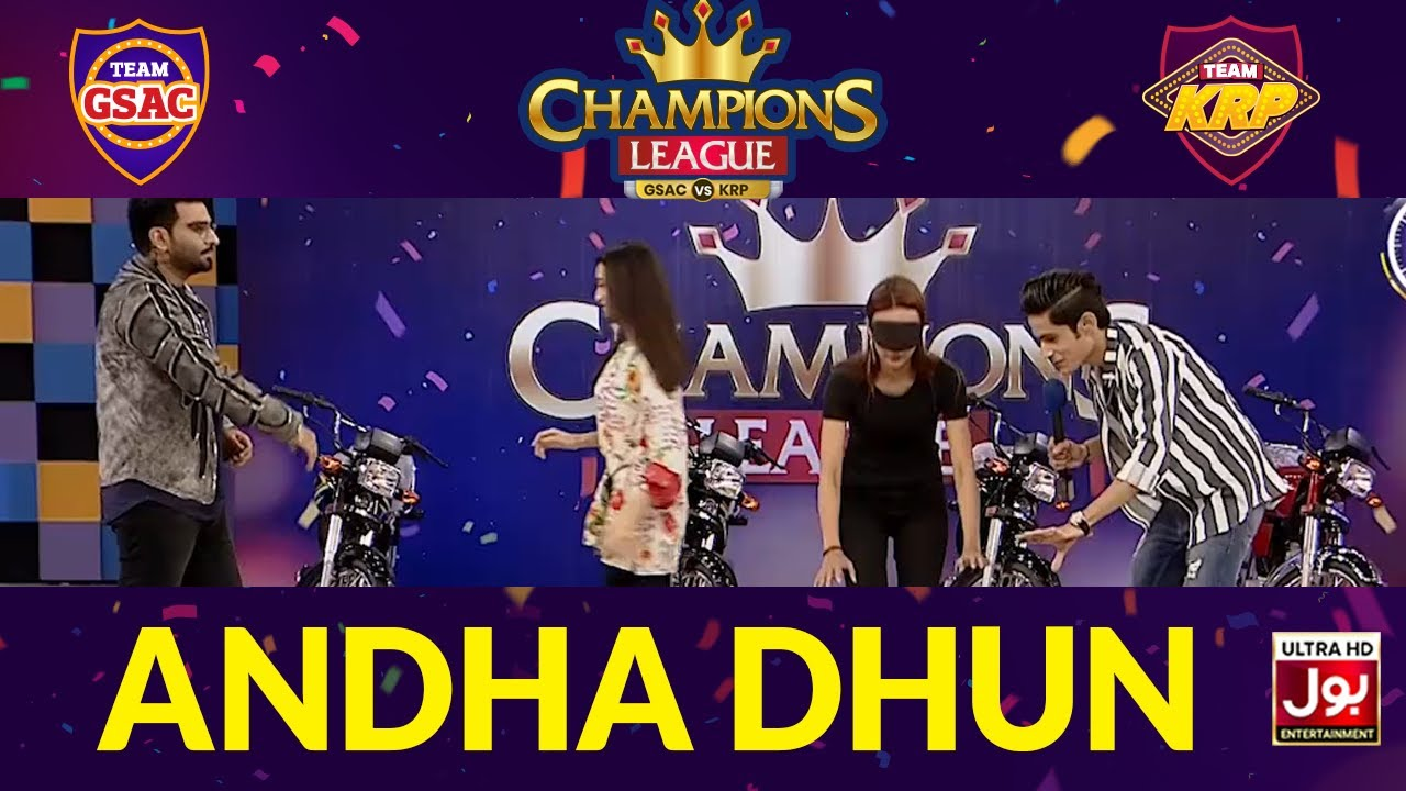 Andha Dhun  | Champions League | Game Show Aisay Chalay Ga vs Khush Raho Pakistan