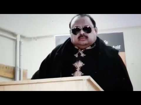 MQM Altaf Hussain to Zardari from London