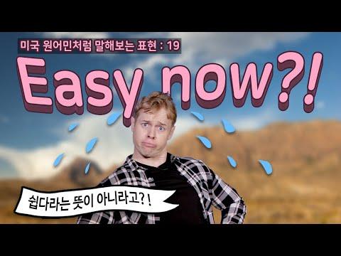 """[올리버쌤X케이크] """"Easy, now!"""""""