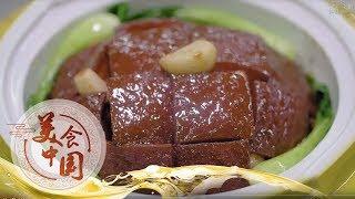 《美食中国》 20191030 5集系列片《品味长沙》(3)妙手生花  美食中国 Tasty China