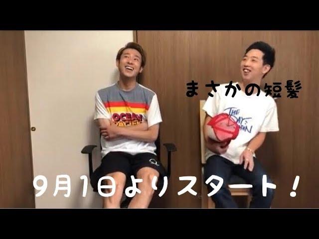 【告知】THE DAY JAPAN ORIGINAL MOVIE 9月1日より定期配信スタート!