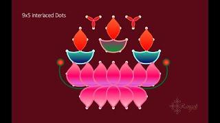 Lotus rangoli with 9x5 dots | Lotus Kolam | Lotus Muggulu | Friday Rangoli | Rangoli artworks
