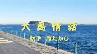 作詞作曲 白澤真史 編曲 城戸邦男 <ご紹介 作品>