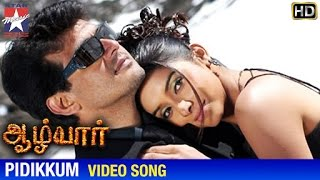 Aalwar Tamil Movie Songs HD | Pidikkum Song | Ajith | Asin | Srikanth Deva | Manorama | Vivek