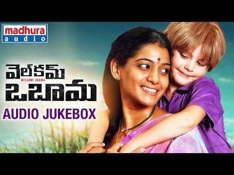 Welcome Obama Telugu Movie | Audio Jukebox | Singeetham Srinivasa Rao | Madhura Audio