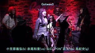 水戸ジャズルームコルテス2019.11.10 ( http://cortez.jp/ ) 小笠原義弘...