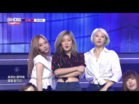 (episode-159) SONAMOO - Round N Round (소나무 - 빙그르르)