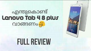Lenovo Tab 4 8 plus Review   Technical  zone Malayalam