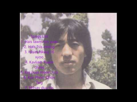 IN MEMORY OF KOU (KUB) XIONG-LEGENDARY HMONG SINGER-kou xiong collections of songs