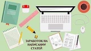 100 сайтов для заработка в интернете