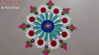 Very easy and beautiful rangoli design by Aarti shirsat | Top rangolis