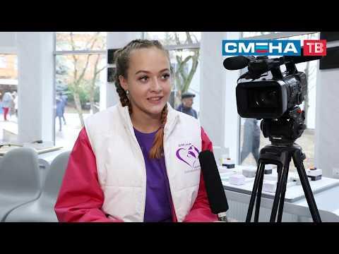 Волонтеры Центра добровольчества знакомятся с медиацентром ВДЦ «Смена»