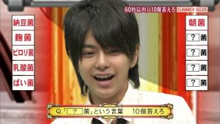 shori is so cute XD.