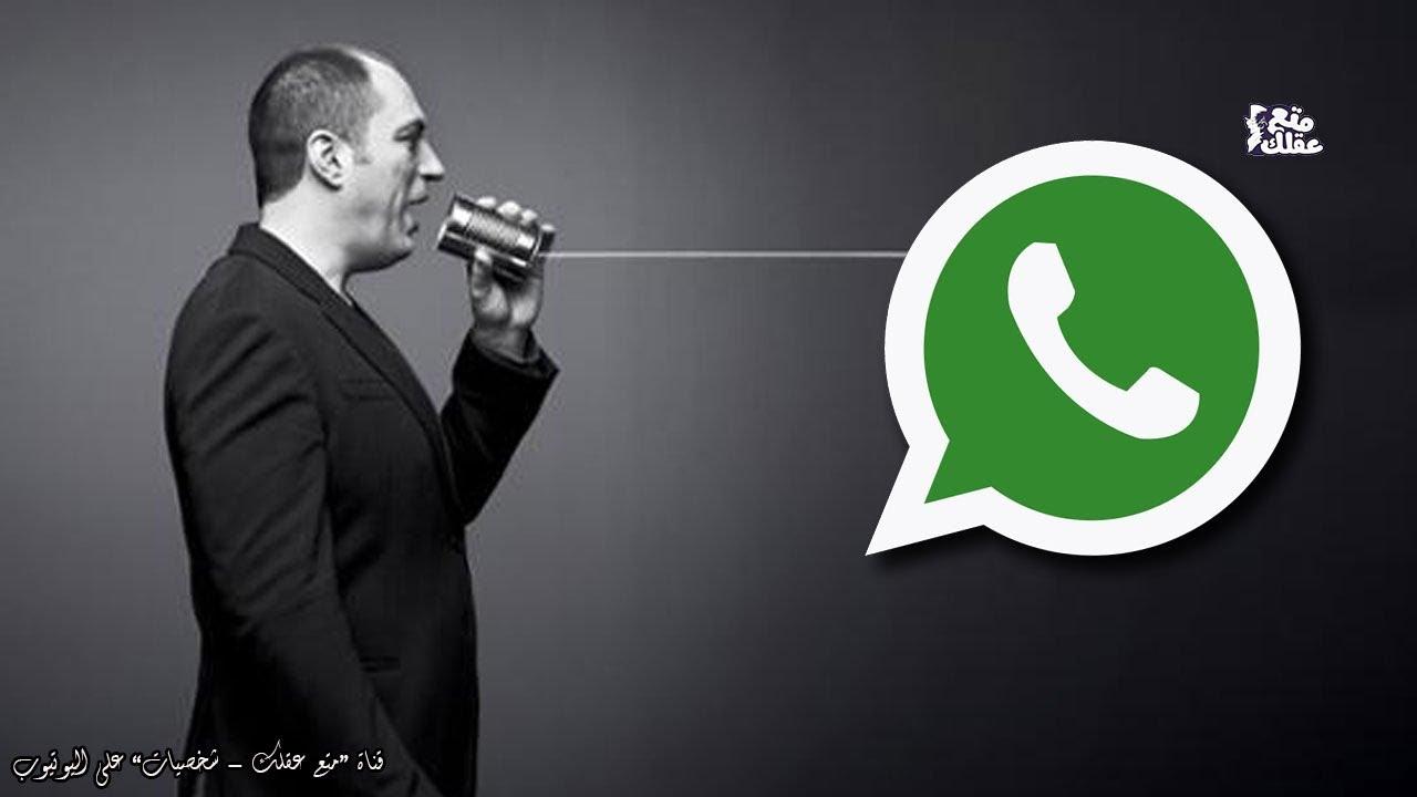 جان كوم مبتكر واتس آب whatsapp | قصة 55 موظف تحولوا إلى 55 ملياردير !
