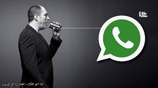 جان كوم مبتكر واتس آب whatsapp   قصة 55 موظف تحولوا إلى 55 ملياردير